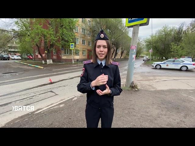 Видеообращение сотрудников ГИБДД