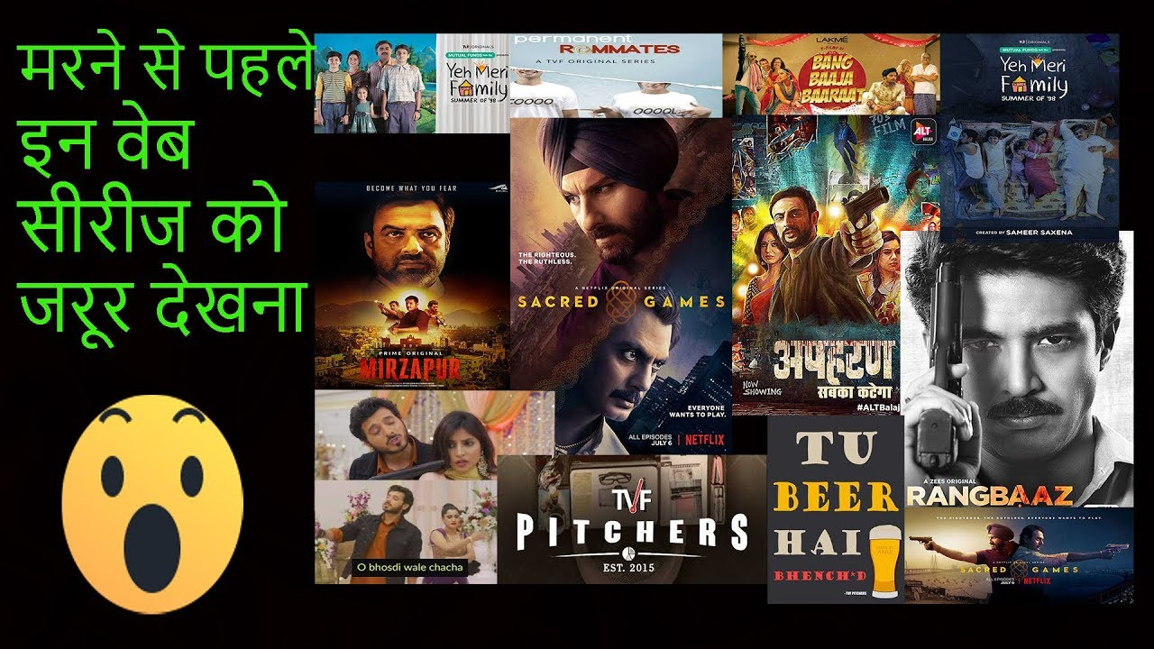 Web series to watch 2015