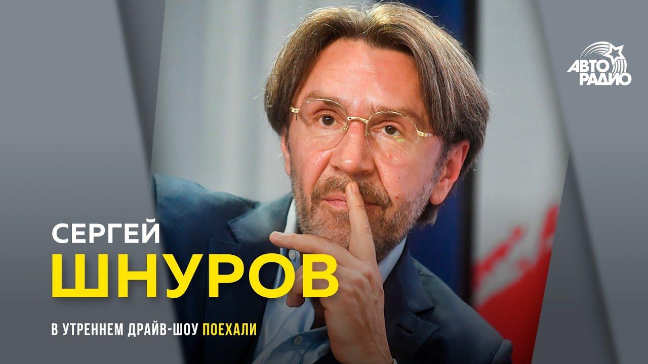 Сергей Шнуров: почему не сказал Путину