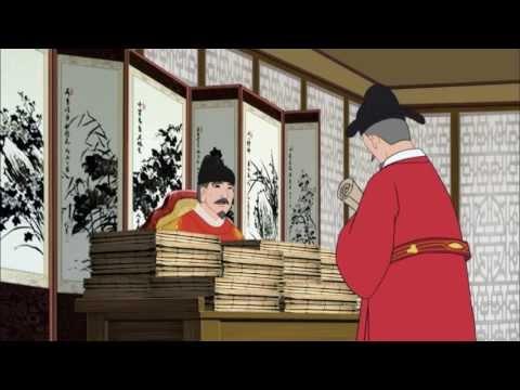 한국사 시간여행 - 세종대왕, 백성을 춤추게 하다(상)_#001