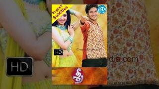 Sree Telugu Full Movie || Manoj Manchu, Tamanna, Mohan Babu || Dasarath || Sandeep Chowta
