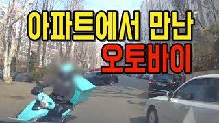 582회. 자동차:오토바이 사고는 100:0은 없다?