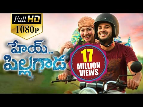Hey Pillagada Latest Telugu Full Length...