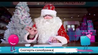Компьютер центр Кей Рекламный ролик Дед Мороз Key Commercial 1080p