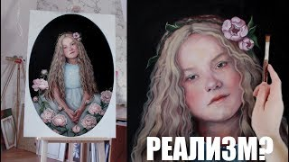 """ПОРТРЕТ АКРИЛОМ новый формат """"Девочка с пионами"""""""