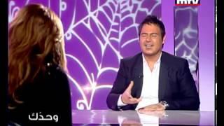 Wahdak - Assi El Helani 26 Apr 2013 - عاصي الحلاني