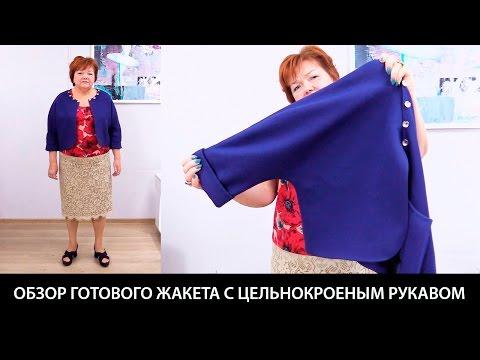 Ирина Михайловна Паукште [ Paukštė], портниха всея гучей