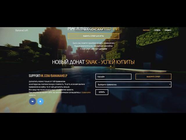 как установить mysql сервер самп на хостинг