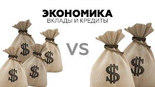 #39. Что такое аннуитетные платежи? «Экономическая» задача ЕГЭ по математике (№17)