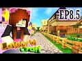 """LaWorld Craft """"Revamped"""" Preview - New Home Tour!! - Modded Single Player Minecraft Survival"""