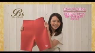 """助瘦+塑型+时尚""""爆汗裤""""三效合一!爆卖款  穿着运动真的不瘦也难Nicole..."""