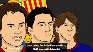 """كوميك بوك - ورقة انتخابية يائسة غيرت تاريخ برشلونة وكتبت بداية """"التيكي تاكا"""""""