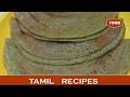 Palak Dosa Recipes In Tamil Palak Pasaroti Recipe Instant Dosa In Tamil Village Street Food mp3