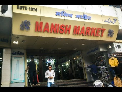 huge discount a7c72 82c37 BEST PLACE TO BUY MOBILE PHONE ACCESSORIES | CHEAP RATE | MANISH MARKET IN  MUMBAI. #04 VLOG
