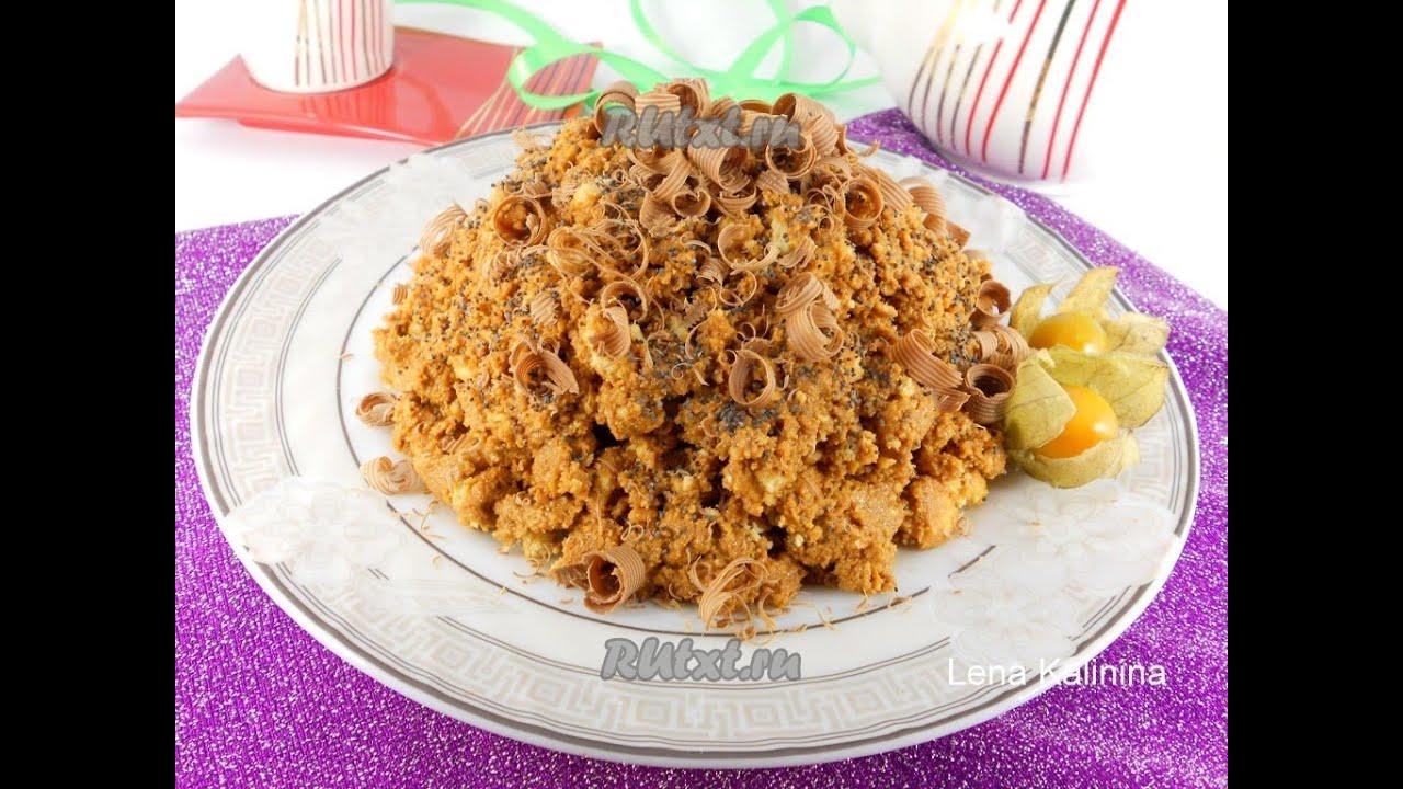 муравейник пошаговый рецепт с фото