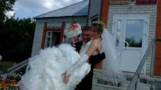 Свадьба.Сергей и Ольга.31.07.2009