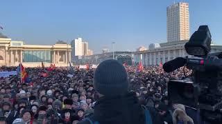 Массовые шествия против коррумпированных властей Монголии