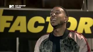 Фактор Страха на MTV,Ведущий Ludacris.6 серия от 16.01.18