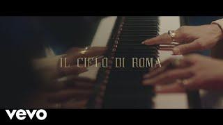 Смотреть клип Aiello - Il Cielo Di Roma