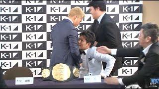 「K-1 WORLD GP」6.18(日)さいたま やりたい放題の皇治に大雅がキレた!/K-1 Press Conference thumbnail