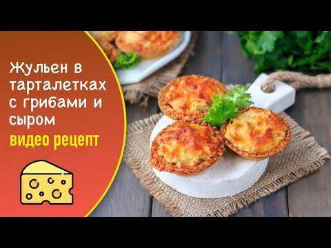Праздничные салаты — 905 рецептов с фото пошагово. Вкусные