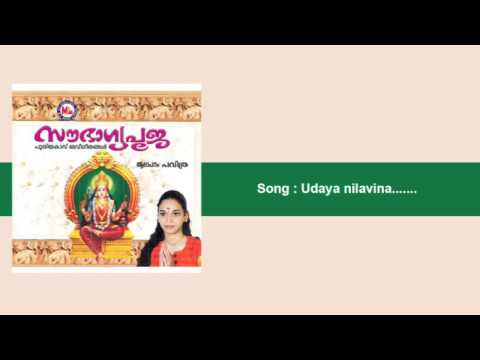 Udaya Nilavina - Soubhagya Pooja