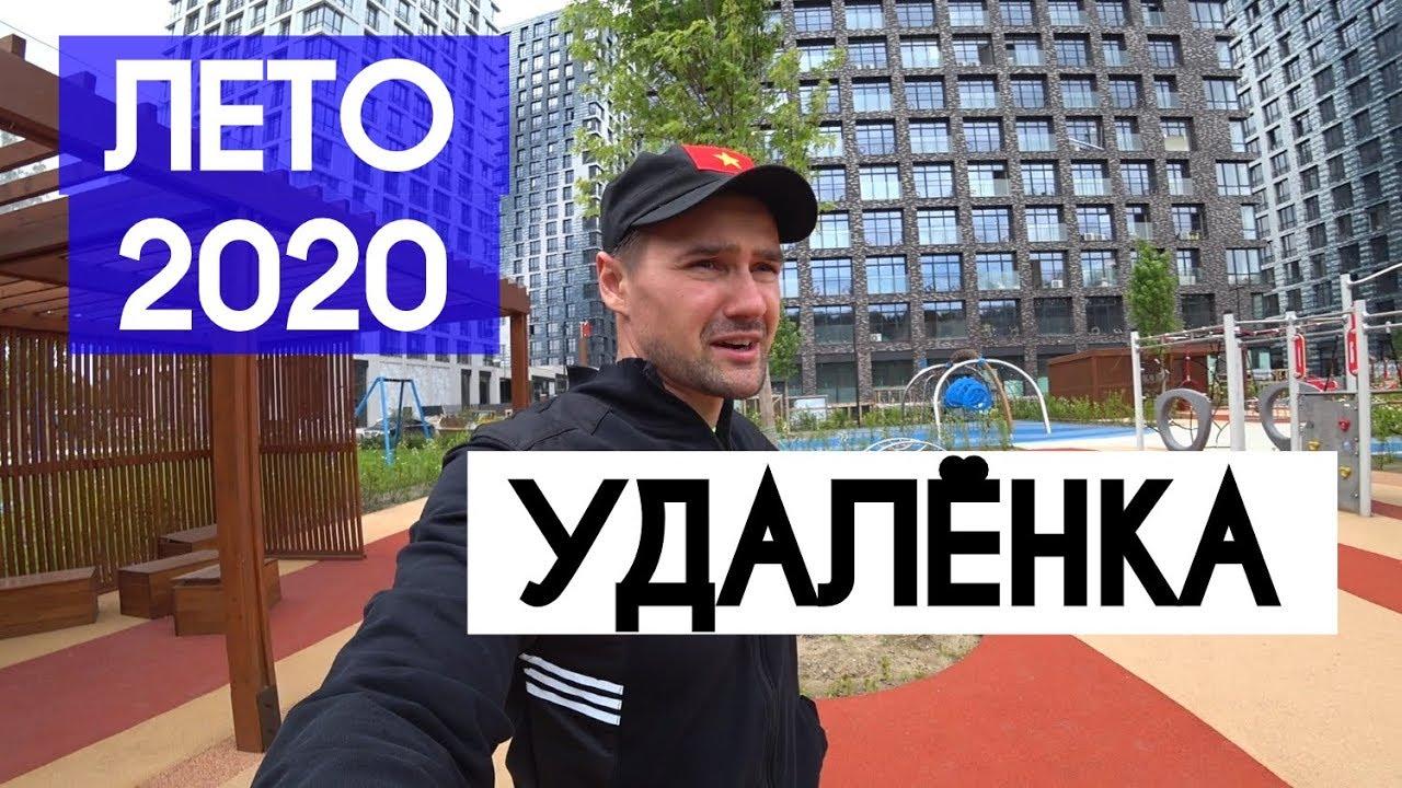 Работа фрилансера как найти удаленная работа переводчик россия