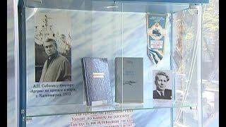 В детской библиотеке имени Анатолия Соболева открылся музей писателя