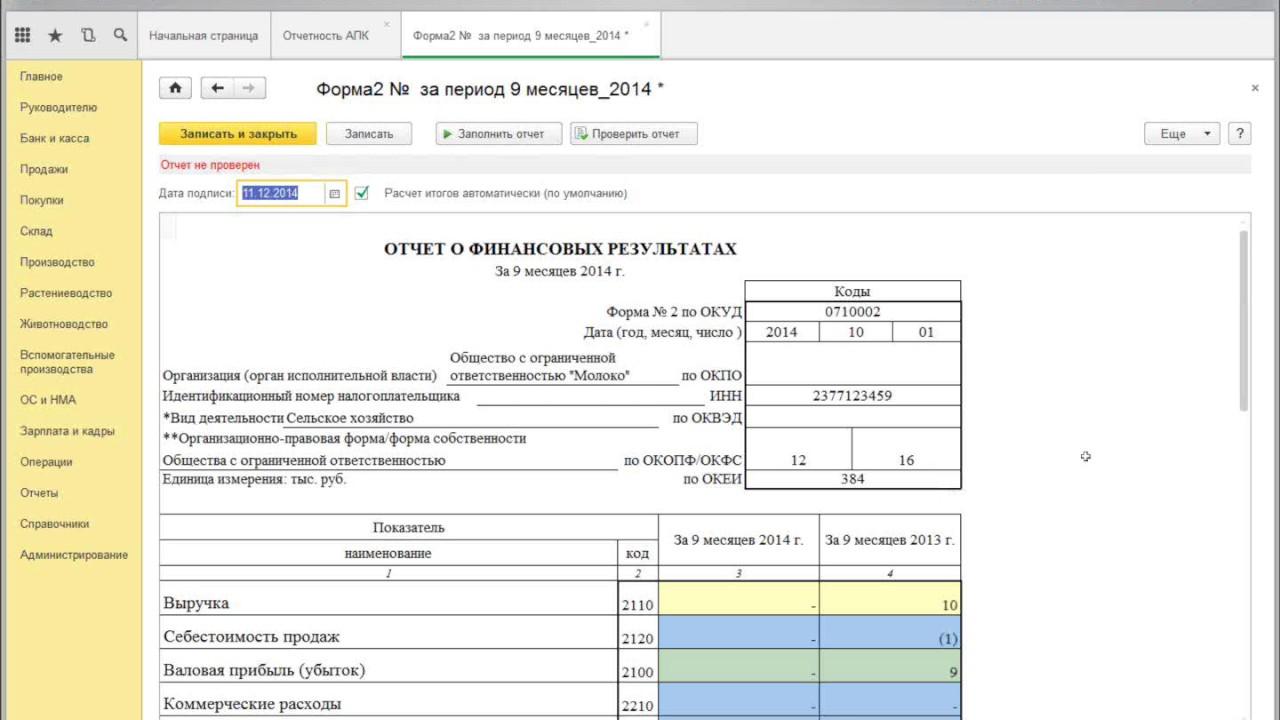 выбор налогообложения для ип при регистрации заявление