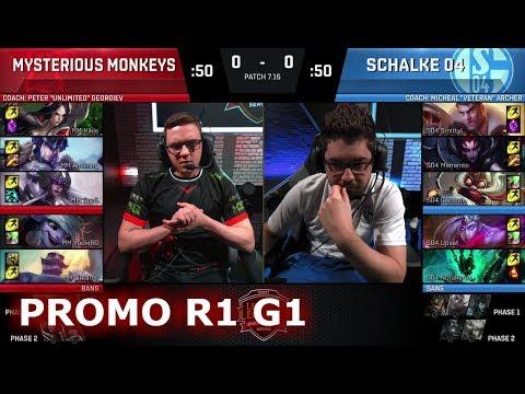 Mysterious Monkeys vs FC Schalke 04 | Game 1 Promotion/Relegation S8 EU LCS Spring 2017 | MM vs S04