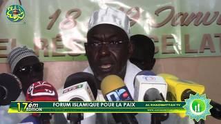 Discours S. Mame Thiérno Mountakha | Ouverture de la 17ém Edition Forum Islamique pour la Paix