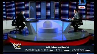 العاشرة مساء|رضا عبد العال فيرا لا يصلح ان يكون مدرب