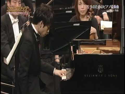 左手のためのピアノ協奏曲(抜粋) 務川慧悟