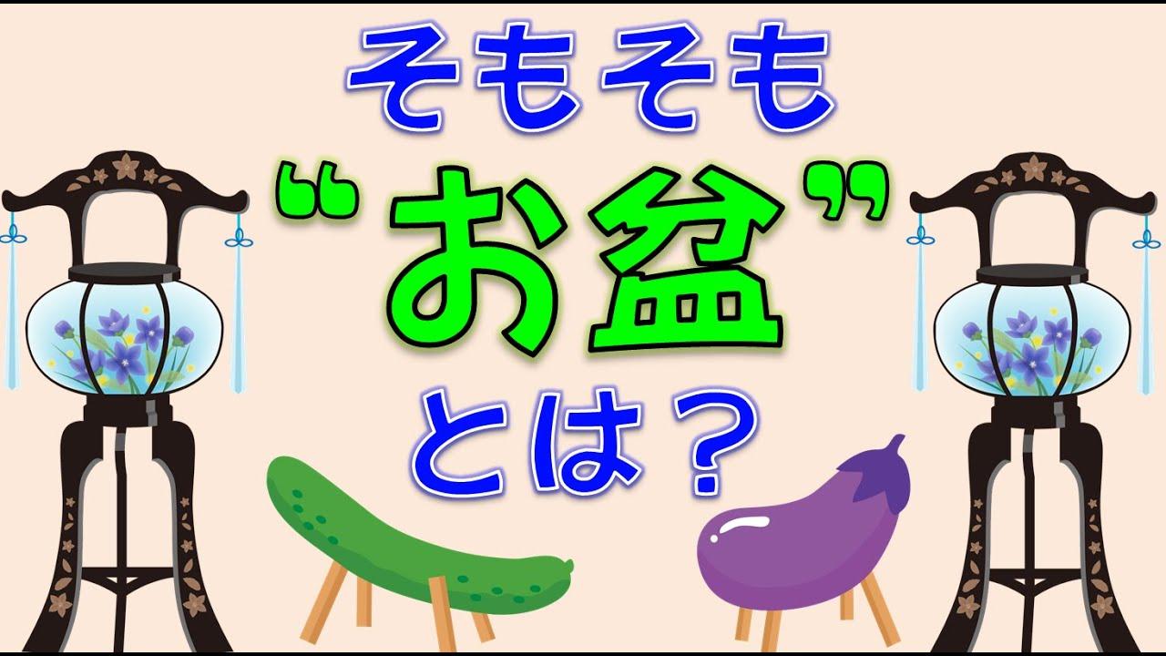 魚 木魚 なぜ 木魚とは楽器?叩く意味は?なぜ魚?疑問を由来や歴史からみると