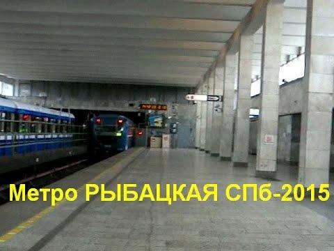 девочки метро рыбацкое