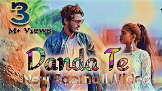 Danda Te New Santhali Video 2021 Ashok Tudu & Shantilata