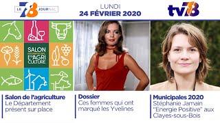 7/8 Le Journal. Edition du lundi 24 février 2020