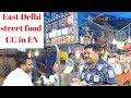 East Delhi famous street food | Puri Breakfast, Kachori, Tikki, Gol gappe & more