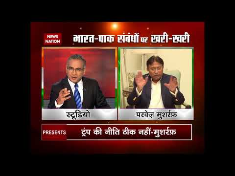 News Nation Exclusive: Pervez Musharraf says Hafiz Saeed is not a terrorist