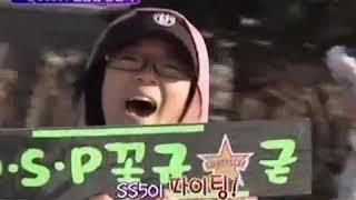 ss501  허영생 팬클럽  창단식인터뷰
