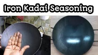 How to seasoning Iron Kadai/இ௫ம்பு சட்டியை பழக்குவது எப்படி/How to clean iron pan