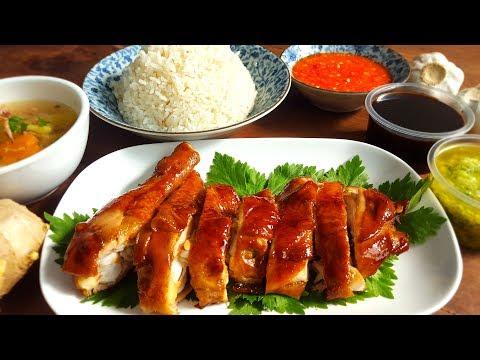 Roasted Chicken Rice | Nasi Ayam Panggang