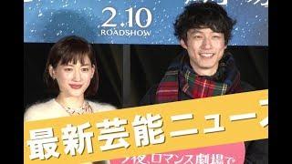 1月29日、俳優の坂口健太郎さんと女優の綾瀬はるかさんが東京スカイツリ...