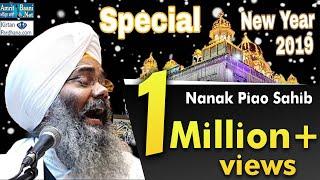 Must Watch !! Bhai Manpreet Singh Kanpuri 31Dec2018 G.Nanakpiao Sahib