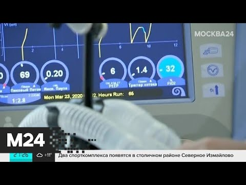 Эксперты рассказали, опасен ли переболевший коронавирусом для окружающих - Москва 24