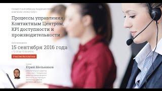 видео Как проводить корпоративные праздники Управление персоналом