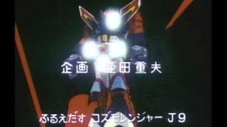 J9シリーズ