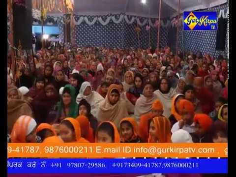 Kirtan Darbar - Gurudwara Sheesh Mahal - Kiratpur Sahib - Gurkirpa TV Live Stream