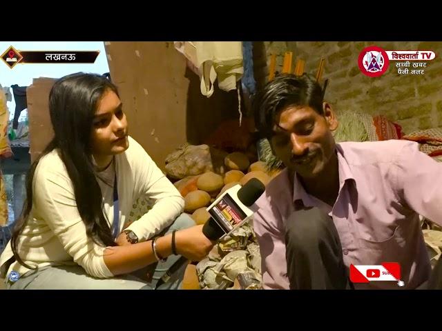 DIWALI 2020 : करोड़ों घरों को रोशन करने वाले आखिर अपने घरों में किस तरह करेंगे उजाला । Lucknow