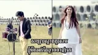 Chhay Virakyuth – Arom Chkourt Prous Klarch Bat Bong Rup Oun – Khmer song SD VCD Vol 144